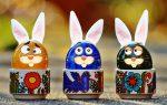Къде се крие Великденският заек?