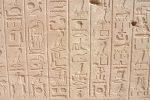 Тайните на египетските йероглифи